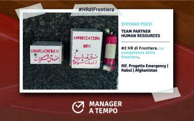 #2 HR DI FRONTIERA.  LE COMPETENZE DELLA FRONTIERA